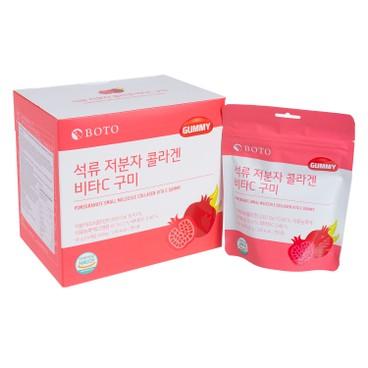 BOTO - Pomegranate Small Molecule Collagen Vita C Gummy - 90GX6