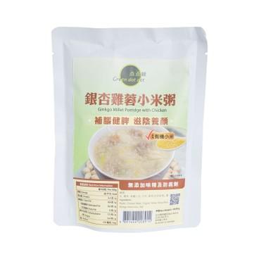 GREEN DOT DOT - Ginkgo Millet Porridge With Chicken - 350G