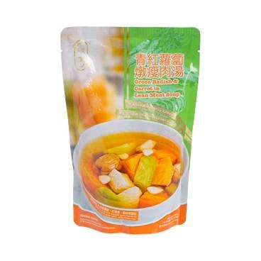 Shun Nam - Green Radish Carrot In Lean Meat Soup - 500G