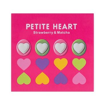 HAMADA - Petite Heart Chocolate Assort - 9'S