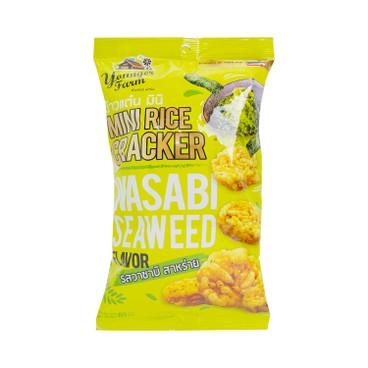 Younger Farm - Mini Rice Cracker Wasabi Seaweed - 60G