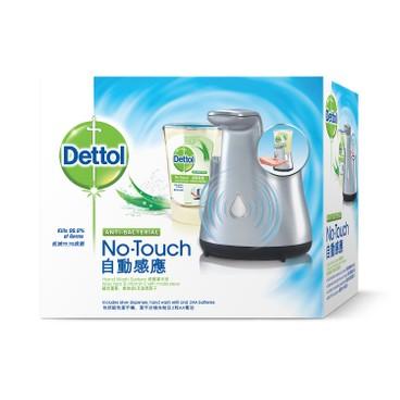 DETTOL - Automatic Hand Wash Dispenser aloe Vera - PC+250ML