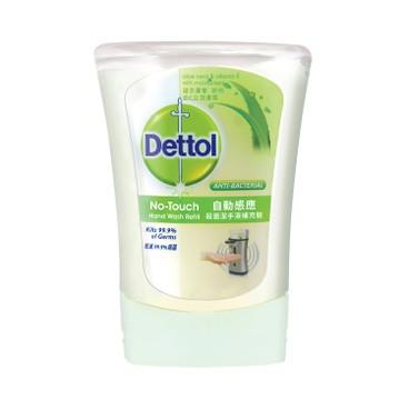 DETTOL - Automatic Hand Wash Refill aloe Vera - 250ML