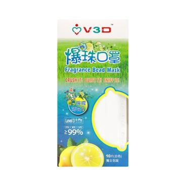 V3D - ASTM LEVEL 3檸檬薄荷味爆珠口罩(白色-獨立包裝) - 10'S