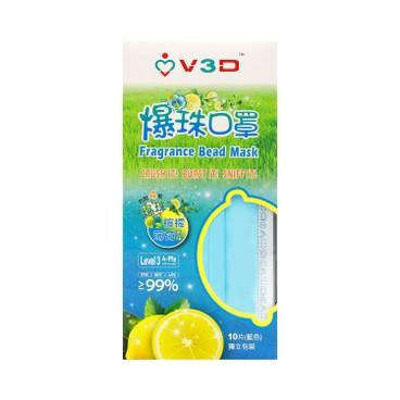 V3D - Astm Level 3 Fragrance Bead Mask Blue - 10'S