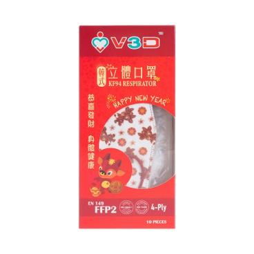 V3D - 4 ply Kf 94 Face Mask Cny Pattern - 10'S