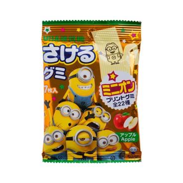 UHA - 味覺糖-撕撕系列軟糖-蘋果味 - 7'S