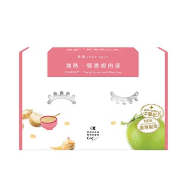 CHECKCHECKCIN - Clear Heat Coconut Water And Clam Soup - 400G