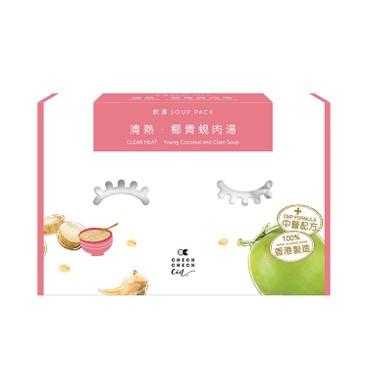 CHECKCHECKCIN - 即飲湯-清熱 - 椰青蜆肉湯 - 400G