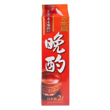 NIHONSAKARI - Nihon Sakari Sake - 2L