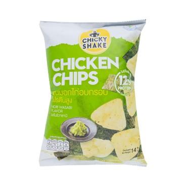 Chicky Shake - Zero Fat Chicken Breast Chips Nori Wasabi - 14G