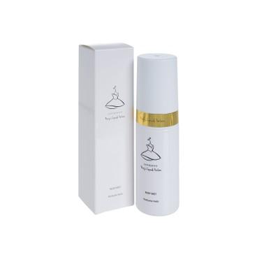 PERFUMEHOLIC - Amaranth Gold Perfume - 50ML