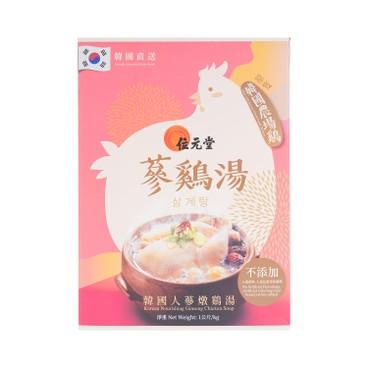 WAI YUEN TONG - Korean Nourishing Ginseng Chicken Soup - 1KG
