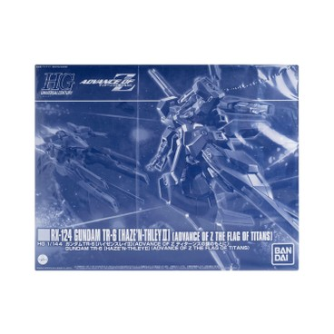 BANDAI - Hg Rx 124 Gundam Tr 6 Hazen thley Ii Limited Edition - PC