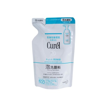 CUREL - Intensive Moisture Care Foaming Wash Refill - 130ML