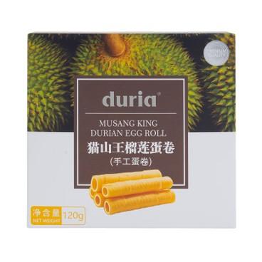 DURIA - 手工蛋卷-貓山王味 (獨立包裝) - 120G