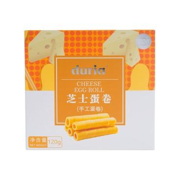 DURIA - 手工蛋卷-芝士味 (獨立包裝) - 120G