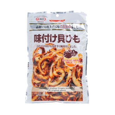 MARUESU - Squid Tentacles - 48G