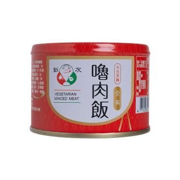 HANYU - Pork Paste Vegetarian - 170G