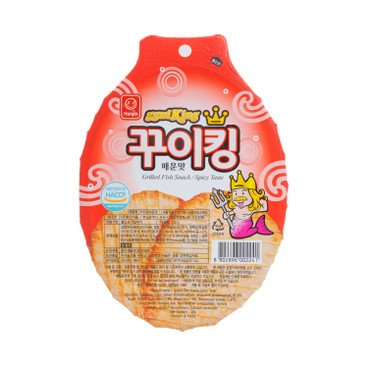 HANJIN - Grilled Fish Snack Spice - 22G