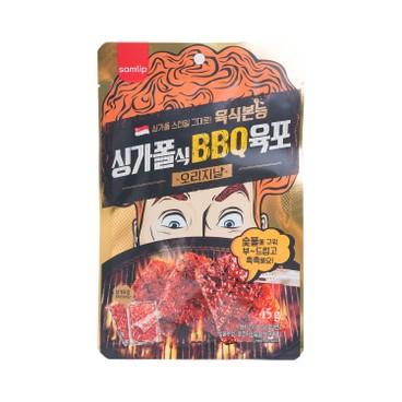 SAMLIP - Bbq Dry Beef Original - 45G
