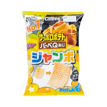 CALBEE - Bbq Chips - 50G