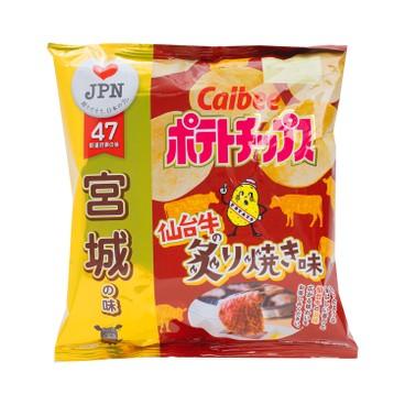 CALBEE - Beef Chips - 55G