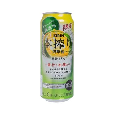 麒麟 - 本搾果汁汽酒-四季柑 - 500ML