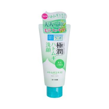 肌研 - 極潤深層清潔洗面乳 - 100G