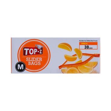 TOP-Z - ZIPPER BAG (MEDIUM)-ORANGE - 30'S
