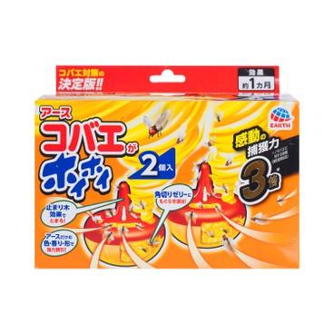 地球製藥 - 日本製果蠅誘捕啫喱 - 2'S
