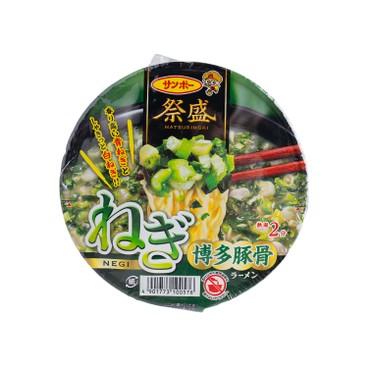 SANPO FOOD - Hakata Onion With Pork Ramen - 81G