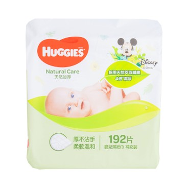 HUGGIES - NATURAL CARE BABY WIPES - 192'S