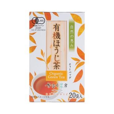 KAHORI CHABO - Jas Organine Green Tea Bags - 20'S