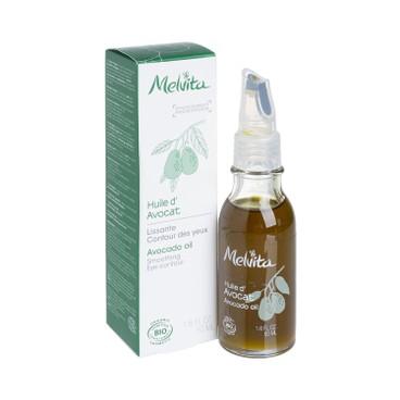 MELVITA - Avocado Oil - 50ML