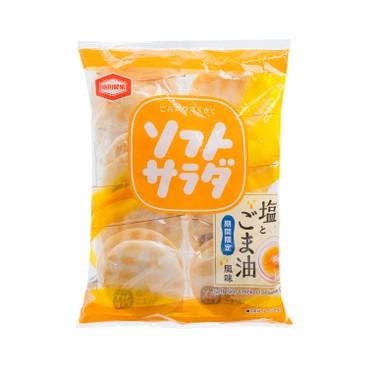 KAMEDA - Salt Sesame Rice Cracker - 18'S