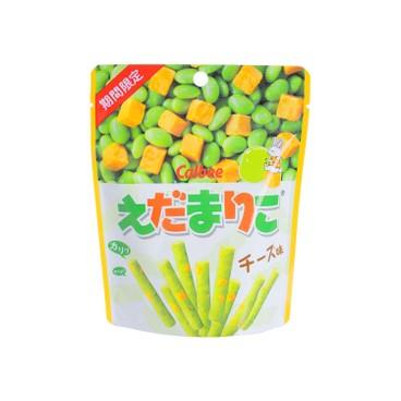 CALBEE - Jagabee yuzu Salt Flavor - 32G