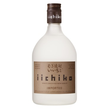IICHIKO - Silhouette - 750ML