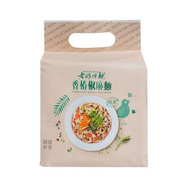 老媽拌麵 - 拌麵- 香椿椒麻 - 118GX3