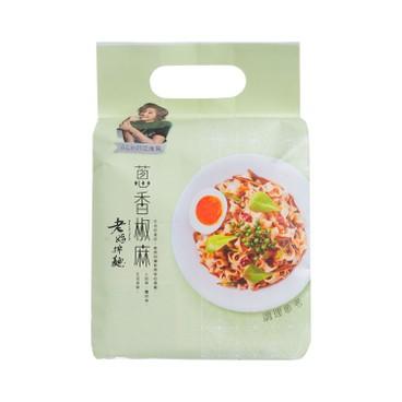 老媽拌麵 - 拌麵- 蔥香椒麻 - 123GX3