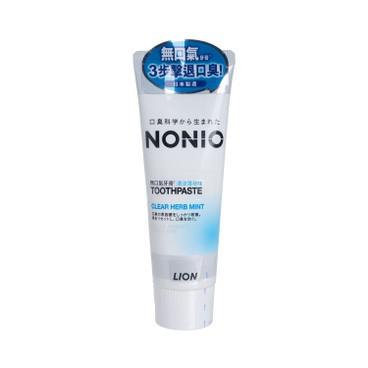 獅王NONIO - 無口氣牙膏-清涼薄荷味 - 130G