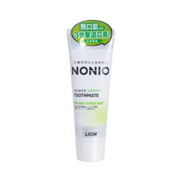獅王NONIO - 無口氣牙膏-柑橘薄荷味 - 130G