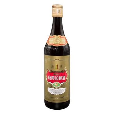 PAGODA - Shao Hsing Chia Fan Chiew - 640ML