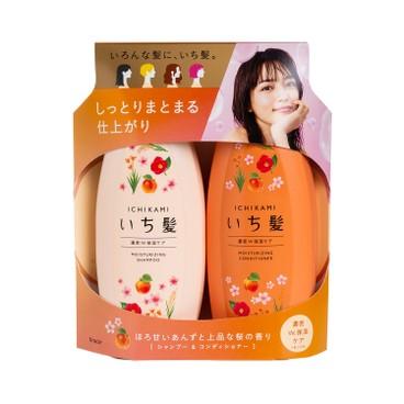 ICHIKAMI - 高度保濕補水洗護套裝 - 480MLX2