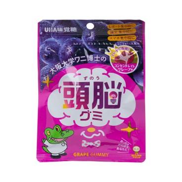UHA - Splittable Gummy Candy grape - 42G