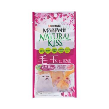MON PETIT - Natural Kiss Hairball Formula - 40G