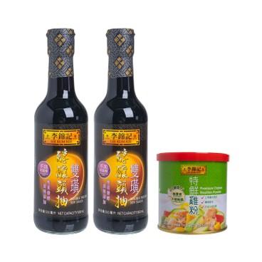 李錦記 - 雙璜醇釀頭抽+特鮮雞粉 - 500MLX2+175G