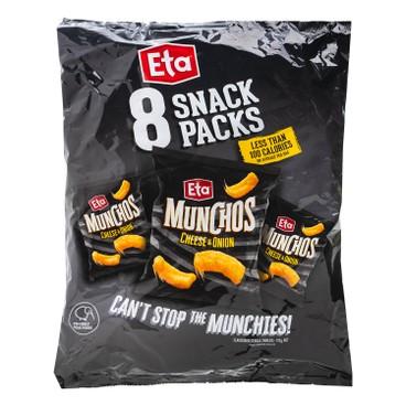 ETA 奶酪洋蔥脆片 (獨立包裝) (最佳賞味期:2021-07-01) 8'S