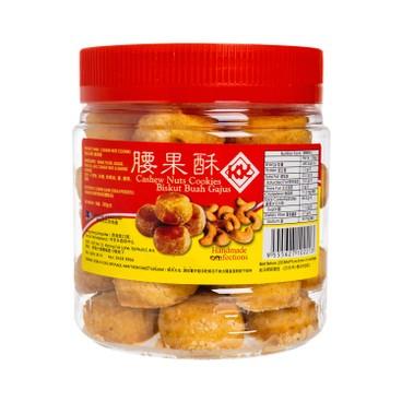 KK - Cashewnut Cookies - 300G