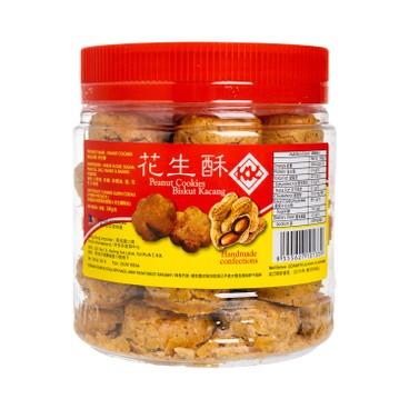 KK - Peanut Cookies - 300G
